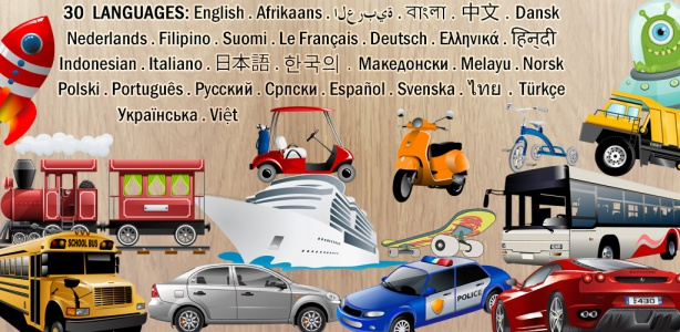 Image For: Cars & Vehicles Puzzle for Kids